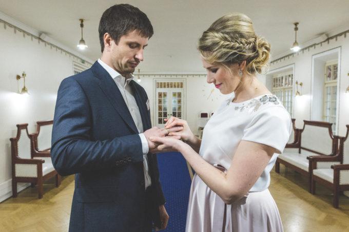 Peigmees ja pruut Õnnepalees